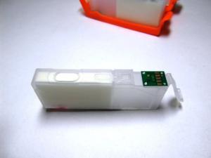 perezapravlyaemyy-kartridj-pzk-pgi470-cli471-dlya-canon-pixma-mg6840-mg5740-s-chipom-5-kartridjey