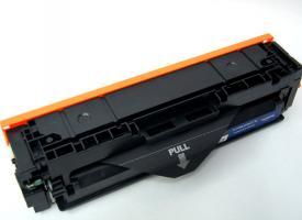 PL-CF401A Картридж совместимый 201A Cyan