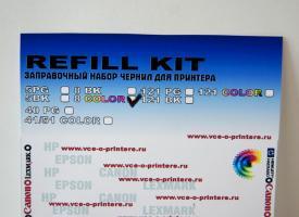 Заправочный набор со шприцами для цветных картриджей Canon CLI-8, CL-41/ 38
