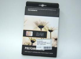 Фотобумага профессиональная Polychromatic 13*18  255г/м2 50 л., суперглянец