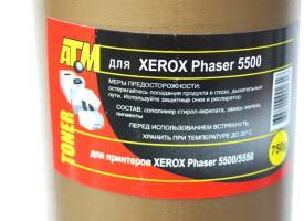 Тонер Xerox Phaser 5500, 5550, Lexmark W840, X850e, X852e, X854e 750г