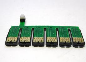 Чип для СНПЧ  Epson P50 PX660 PX800 RX685 (T079A - T0807)