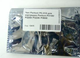 Чип Pantum PC-310